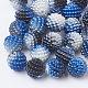 Imitation Pearl Acrylic Beads(OACR-T004-12mm-M)-2