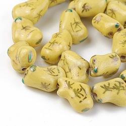 """Chapelets de perles en porcelaine manuelle, ornement d'or, chien, jaune, 12.5~14.5x11.5~12.5x8.5~9mm, trou: 1.5~2mm; environ 24 pcs/chapelet, 13.77"""" (35 cm)(PORC-L033-003)"""