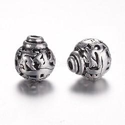 Perles en alliage de style tibétain avec 3 trou, perles t-percées, rond, argent antique, 9x8mm, Trou: 1.5mm(X-PALLOY-YC45781-AS)