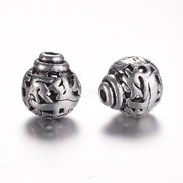 Tibetan Style Alloy 3-Hole Guru Beads, T-Drilled Beads, Round, Antique Silver, 9x8mm, Hole: 1.5mm(X-PALLOY-YC45781-AS)