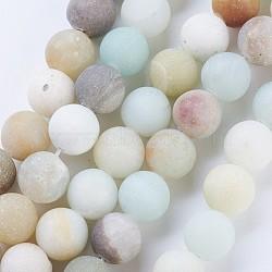 """Chapelets de perles rondes en amazonite mate naturelle, 8~8.5mm, trou: 1mm; environ 47 pcs/chapelet, 15.5""""(G-J363-01-8mm)"""