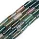 Natural Moss Agate Beads Strands(G-E560-M01)-1