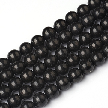 Nature Shungite Beads Strands, Round, 4mm, Hole: 0.8mm; about 98pcs/Strand, 15.55 inches(39.5cm)(G-I271-C03-4mm)