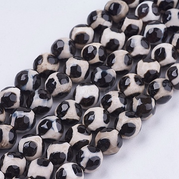 8mm Black Round Natural Agate Beads