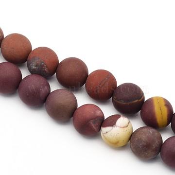 """Chapelets de perles rondes en mookaite mate synthétique, 8mm, trou: 1mm; environ 47~49 pcs/chapelet, 14.9~15.6""""(G-E302-101-8mm)"""
