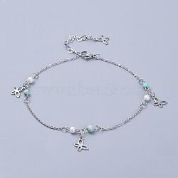 304 bracelets de cheville en acier inoxydable, avec perles de turquoise synthétiques et perle de verre, papillon, couleur inox, 9-5 / 8 (24.5 cm)(AJEW-AN00265-02)