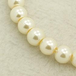 perles de verre nacrées rondes de perle brins, blanc crème, taille: environ 4 mm de diamètre, trou: 1 mm, environ 216 pcs / brin(X-HY-4D-B02)