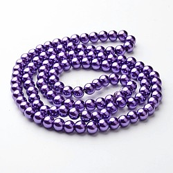 Round Glass Pearl Beads Strands, Dyed, Blue Violet, 8mm, Hole: 1mm, about 106pcs/strand, 33 inches(X-JPS8MMY-75)