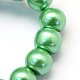 Baking Painted Pearlized Glass Pearl Round Beads Strands(X-HY-Q330-8mm-69)-3