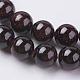 Gemstone Beads Strands(X-G-G099-8mm-36)-3