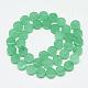 Natural White Jade Beads Strands(G-T122-03Q)-2