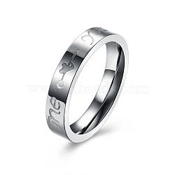 Начертал тебя и мне пару кольца титана стали для женщин, цвет нержавеющей стали, Размер 8, 18.1 мм(RJEW-BB16369-8P)