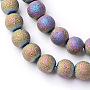6mm Coloré Rond Verre Perles(X-EGLA-S134-6mm-05)