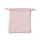 Velvet Packing Pouches(TP-I002-10x12-01)-1