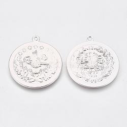 Pendentifs de monnaie en laiton, sans nickel, plat rond, Platine plaqué réel, 28.5x25x1mm, Trou: 1.5mm(KK-K230-20P-NF)