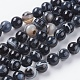 Round Dyed Natural Striped Agate/Banded Agate Beads Strands(X-G-G582-8mm-07)-1