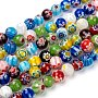 Mixed Color Round Millefiori Lampwork Beads(X-LK14)