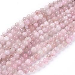 naturel a augmenté perles de quartz brins, arrondir, 8 mm, trou: 0.8~1 mm; environ 46 perle / brin, 14.96 (38 cm)