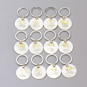 Flat Round Shell Key Chain